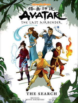 Avatar the Search  by Dark Horse Comics